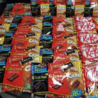 Ghana Assorted Chocolates