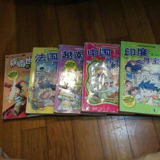 Chinese comic books. Learn more about different country's.