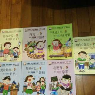 Chinese growing up books best for children inside have 30 interesting stories in each book.Condition 10/10 Brand