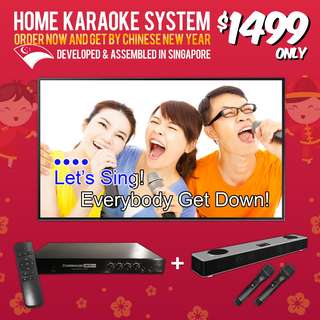 Home Karaoke System
