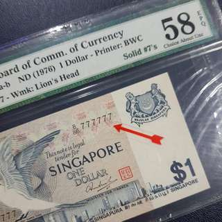 [PMG58 EPQ] Singapore $1 Bird Solid 7
