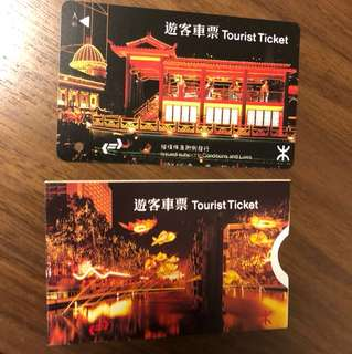 遊客紀念票 中秋佳節