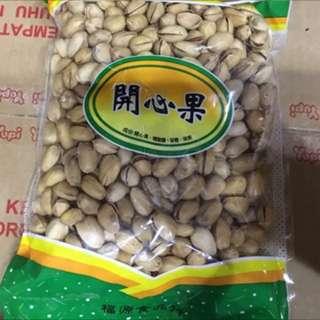 🚚 🔥代購1斤新竹福源開心果