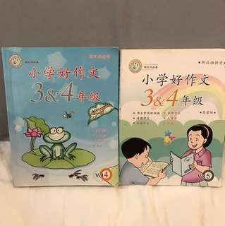Chinese Composition Books P3&4 vol 4 & vol 5