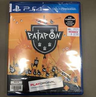PS4 Patapon