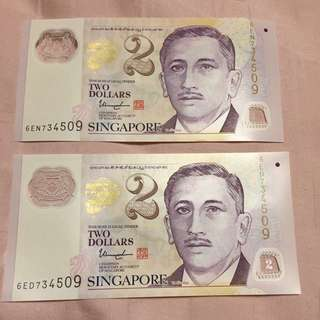 Duplicated number $2 Singapore currency