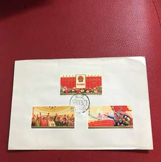 China Stamp 1975 J5 FDC