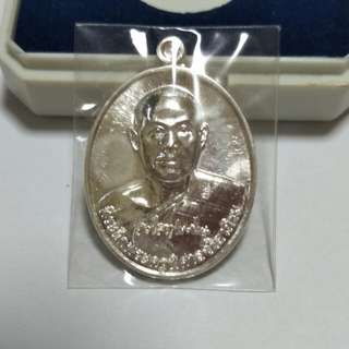 Rian CK Maha Surasak (1st Batch - Silver)