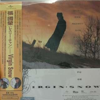 Vinyl Record - Leslie Cheung
