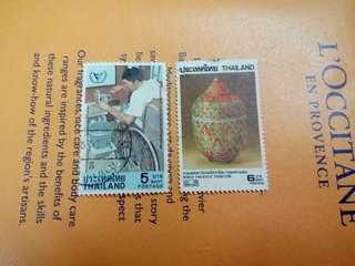 Thauland Stamps