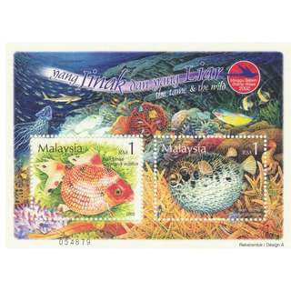 Malaysia 2002 Stamp Week 2002 - The Tame and The Wild MS (Perf) Mint MNH SG #MS1112