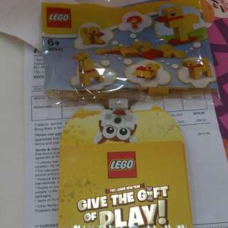 Lego angbao packet promo basic kit