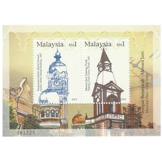 Malaysia 2003 Historical Places - Clock Towers MS Mint MNH SG #MS1148a (wmk top of SPM to left)