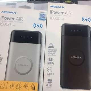 Momax Qi 10000maH wireless mobile charger 無線充電寶