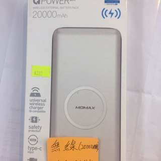 Momax 20000mAh Qi wireless mobile charger 無線充電寶