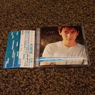 林志颖 Jimmy Lin - 去走走 (2000) CD