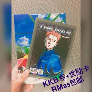 Kokobop A version album and sehun card
