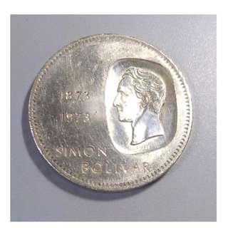 1973年 委內瑞拉 10銀幣