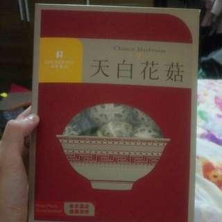 送禮自用!最後一盒! 帝京酒店 天白花菇150g