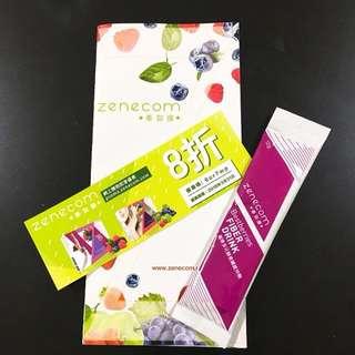 zenecom Bestberries fiber drink苺果多元酵素纖維沖劑