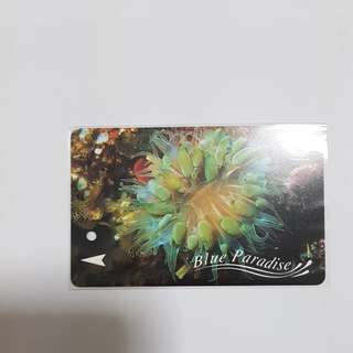 MRT Card - Blue Paradise