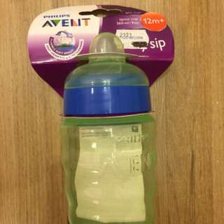 Avent Spout Cup 260ml/9oz