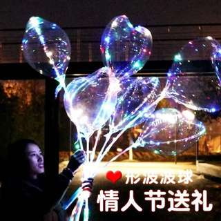 LED light love 💖 balloon