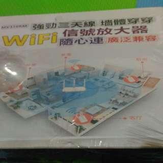 神秘穿牆術  超神 WiFi放大器