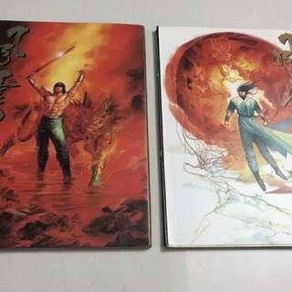 Comic book - Vintage