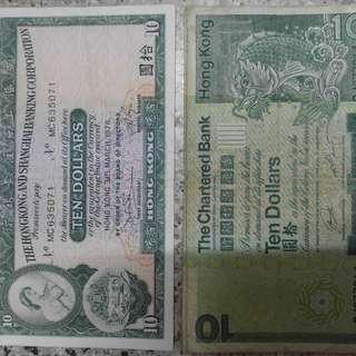 舊$10銀紙