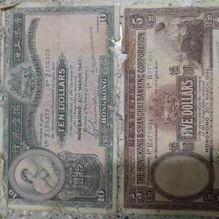 舊$10銀紙同$5銀紙
