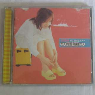 Winnie Hsin 辛曉琪 1997 Rock Records Chinese CD RD-1406