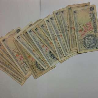 19 Pieces Singapore $1 Orchid Gks Signature