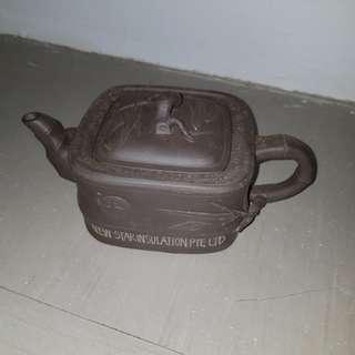 Zisha teapot 紫砂茶壶