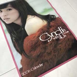 [Poster] Cyndi Wang / 王心凌 - With U (2006 Calendar)