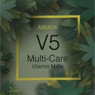 Rainbow Laffair Aibaur V5 Multi-care Vitamin Mask