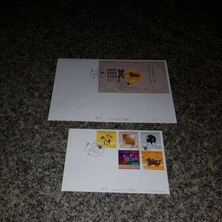 First Day Cover Year of Dog Macau