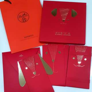 (SOLD) 2018 One Set Hermes Exclusive Red Packets