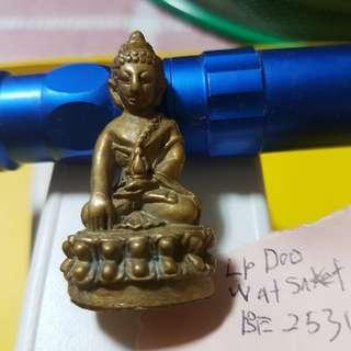 Thai Amulet LP Doo Wat Sakae BE 2531 Phra kring