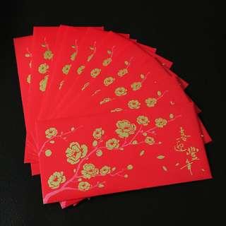 ✨HSBC Red Packet / Ang Pow / Hong Bao