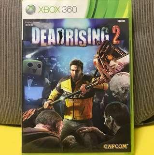 Dead Raising 2