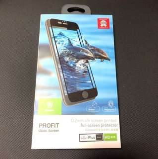 Tempered Full Glass Screen Protector iPhone 7 Plus