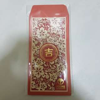 Red Packets - Prime