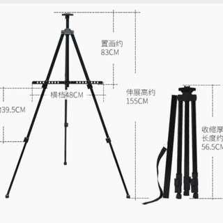 adjustable height metal easel stand