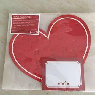 Valentine day heart puzzle card