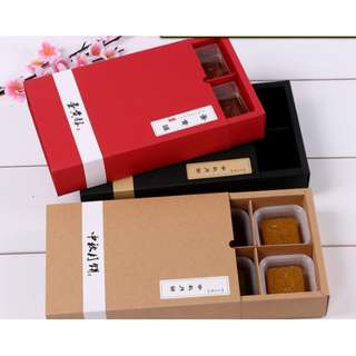 NEW Elegant Mooncakes , Cookies / 咸蛋酥 / 月饼盒  Gift Box with Sliding Cover, Brown & Red