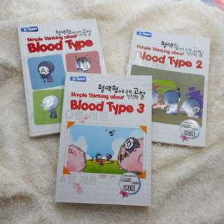 Simple Thinking About Blood Type 1 - 3 ( PARK DONG SUN )