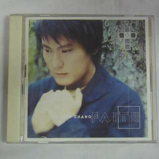 Jeff Chang 張信哲 2000 Tide Music Chinese CD SDD0025