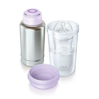 Philips Avent Bottle Warmer On The Go (in box)