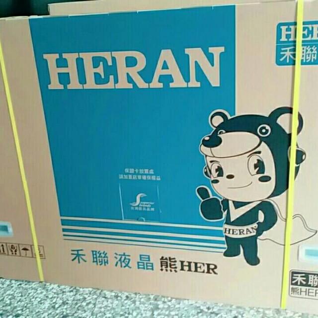 禾聯58型 護眼低藍光LED液晶顯示器HC-58DA1附視訊盒與壁架